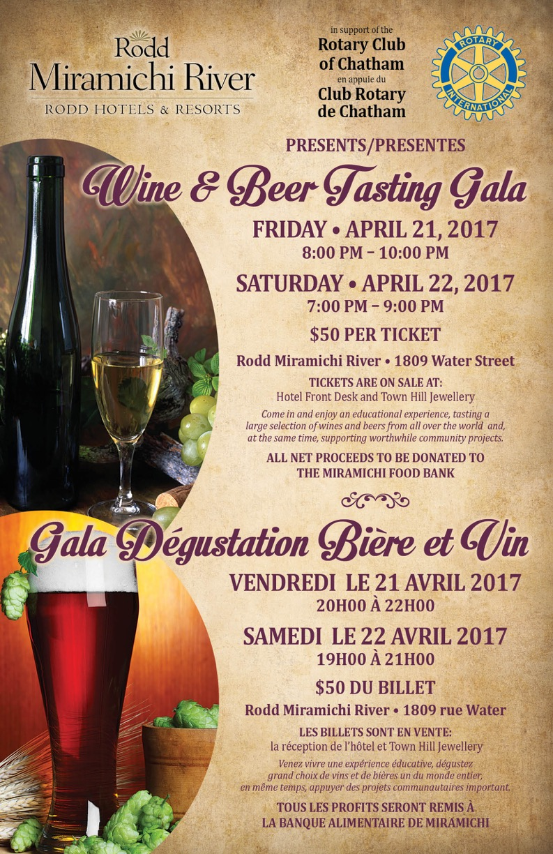 Wine Gala Poster 2017